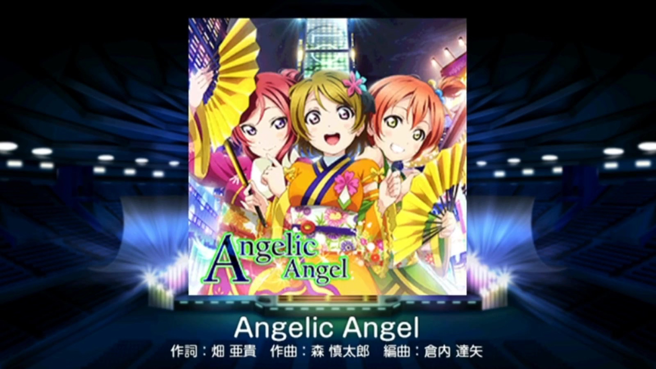 llsif-angelic-angel-hard