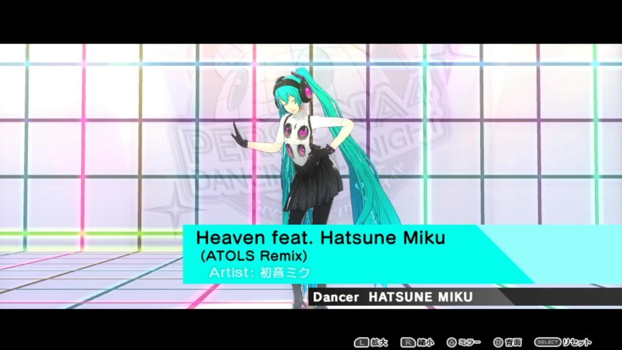 p4d-jp-heaven-miku-video-lets-dance