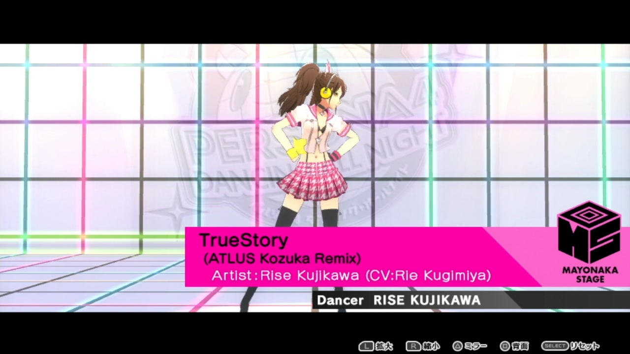 p4d-jp-true-story-video-lets-dance